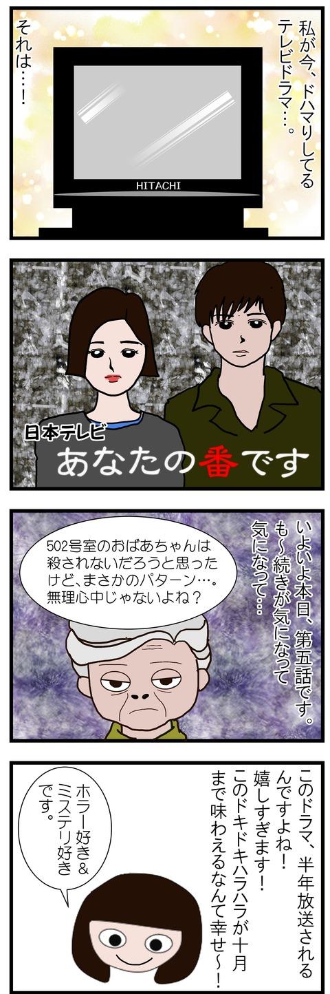 ブログ32-1