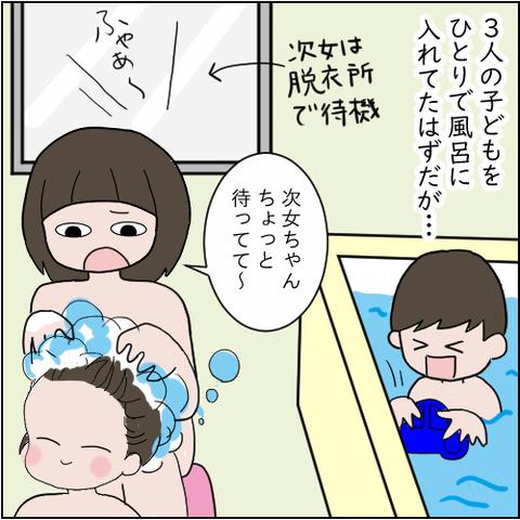 mama1 (3)
