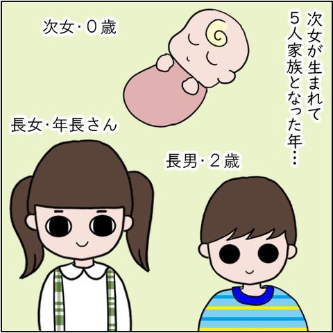 mama1 (2)
