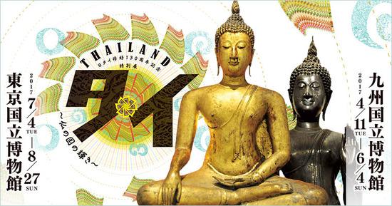 170411_thailand