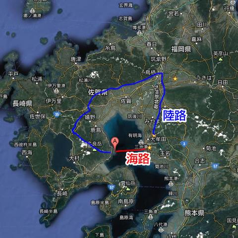 ヤマハ FG40で竹崎へカキ食べに行きました。
