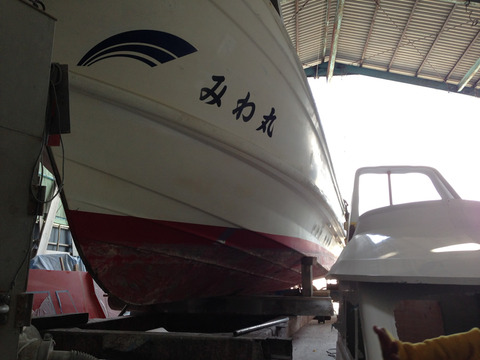 船の工事進捗