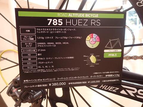 P9271129