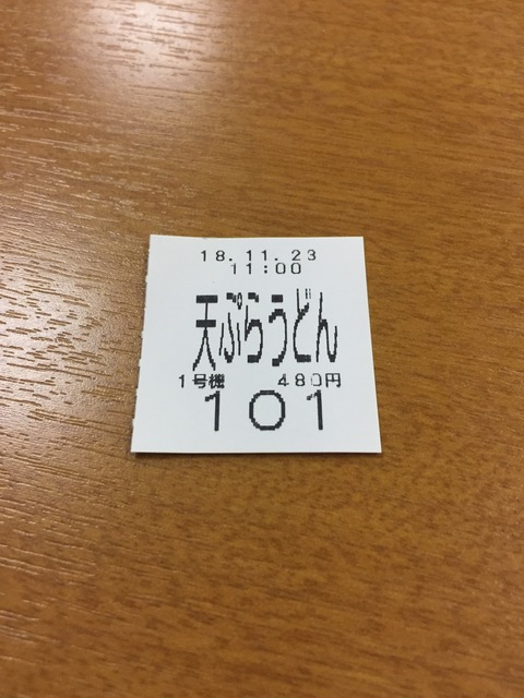 IMG_7212