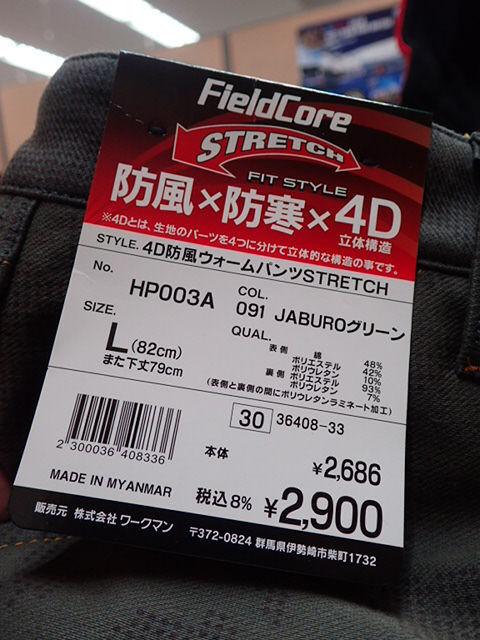 PC251316