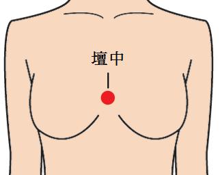 tsubo-2