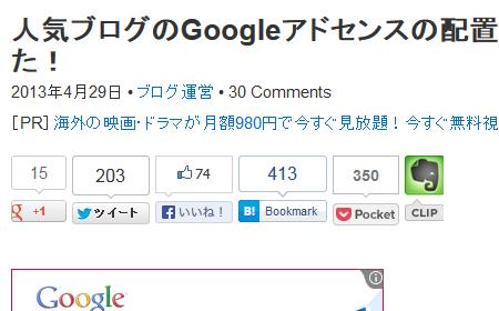 ブログ用_450_450サイズ-