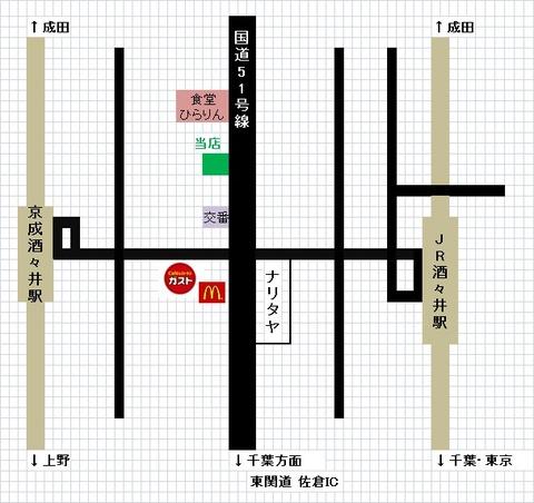 酒々井店舗地図