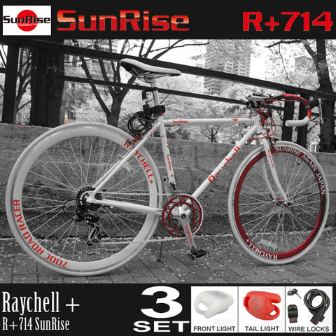 自転車の 自転車 ロードバイク おすすめ : ロードバイク|おしゃれな ...