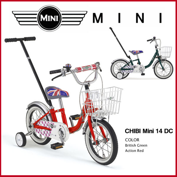 自転車の 子供用自転車 20インチ 人気 : フェラーリ 子 供用 自転車 ...