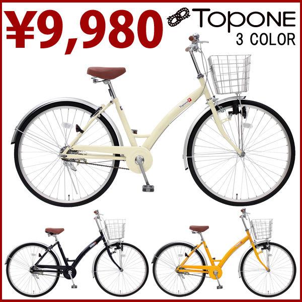 自転車の サイクル自転車 : サイクル 自転車 26 インチ topone ...