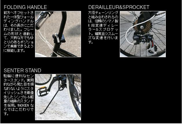 街乗り : 格安自転車、服 ...