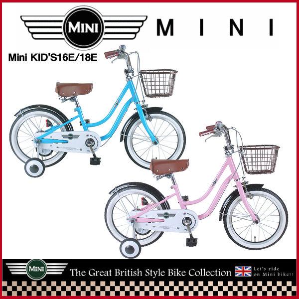 自転車の キッズ 自転車 おしゃれ 16インチ : ... ベルが印象的なキッズバイク