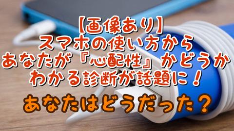 IMG_7754