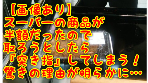 IMG_8141