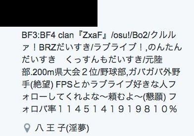 4a0015c394deb3c812519c0286479bde