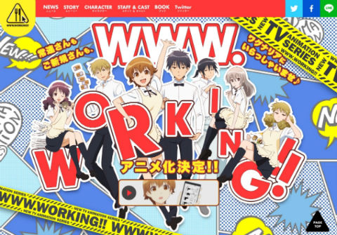 ah_working1
