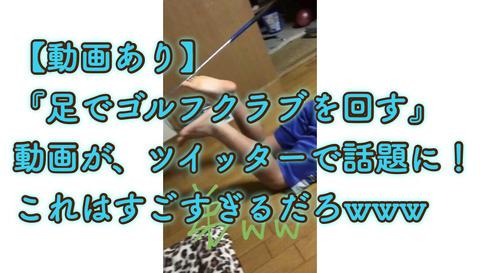IMG_7955