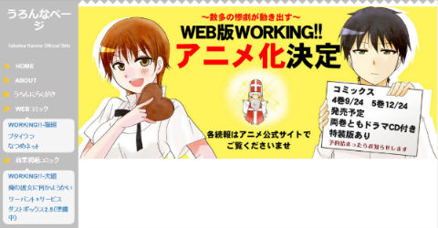 ah_working2