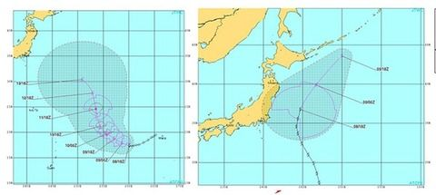 typhoon5and6