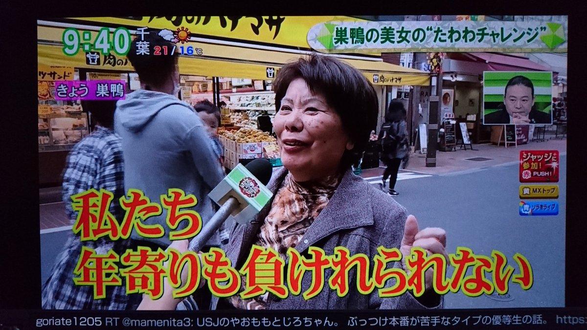 【画像あり】街中で『たわわチャレンジ』をする女性現る!その正体は.
