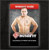workout_gide