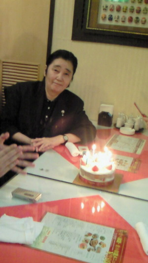 伊藤優孝さん、還暦おめでとうございます!