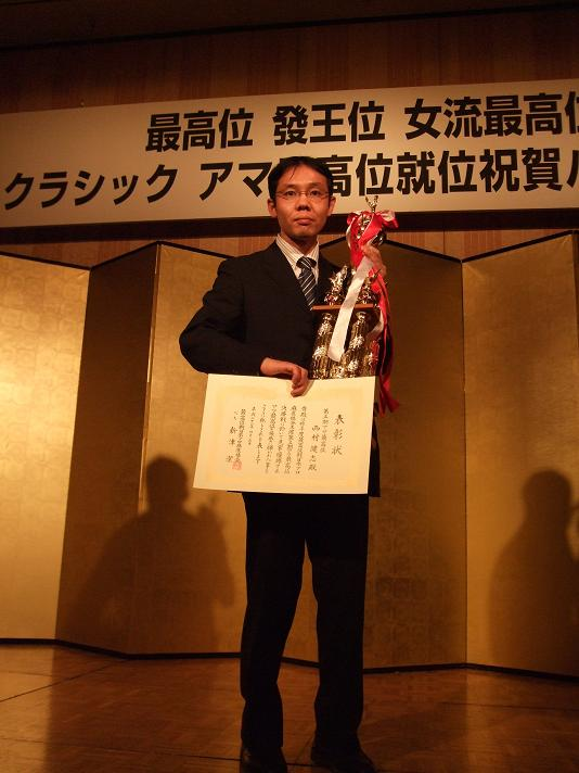 西村健志アマ最高位 左から、飯田正人最高位・根本佳織女流最高位・水巻渉發王位・下出和洋最高...