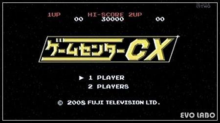 100102_game_gccx_00