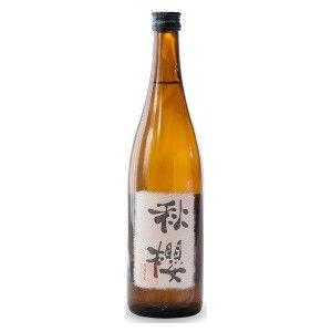 asahiyasaketen_1345107
