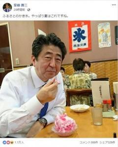 安倍首相がSNSに投稿したかき氷を食べる写真が中国で話題