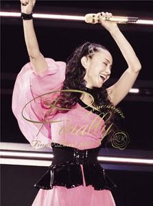 安室奈美恵、ラストツアーDVDで手にする大金は「20億円近く」!?
