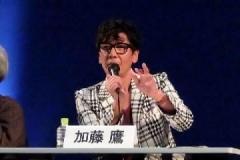 加藤鷹さん「低くなったAV出演の敷居をあげるべき」「ネットに出たら消せない」、業界の課題指摘