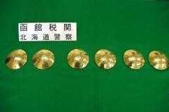 ブラに金塊、台湾籍の女3人逮捕  事件・事故掲示板|爆サイcom関東版