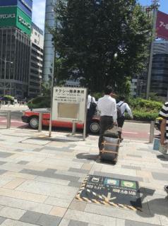 阪神選手、タクシー乗り場で「ルール違反」
