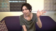 蒼井翔太のセンター分けに「めっちゃイケメン」  ファンから反響が殺到