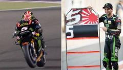 韓国 旭日旗デザインヘルメットに抗議 MotoGPフランス選手に
