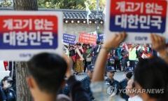韓国大統領府「犬の家畜からの除外を検討」