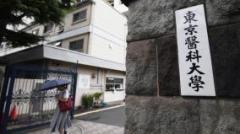 東京医科大 政治家子弟などの裏口証言報道が次々削除される