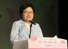韓国 日本軍「慰安婦」問題研究所を発足 記録物と研究の集大成