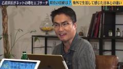 乙武洋匡「性欲は落ち着いてきたけどモテたい」「不倫したらいい」