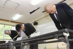 審判員殴打で延岡学園が謝罪 バスケ選手ら処分検討