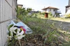 毒物カレー事件20年 祭り会場で住民花束