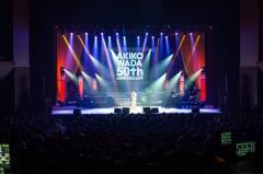和田アキ子、50周年コンサートツアー「生アッコはテレビで見るよりかっこいいよ!(笑)」と呼びかけ