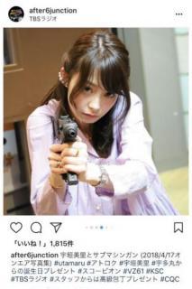 TBS宇垣美里アナ「男性と5m以内に近づけない」発言の真相