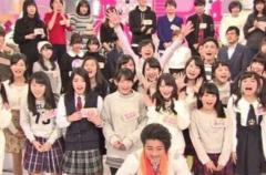 TOKIO山口容疑者、体を両手で押さえつけ女子高生に猥褻行為