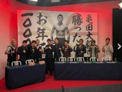 亀田大毅「勝ったら1000万円」に全員1ラウンドKO宣言「元日にかましたるわ!」