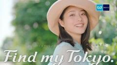 """石原さとみ:軽トラ市で生トウモロコシがぶり! 東京メトロ新CMで""""みずみずしい和光市""""へ"""