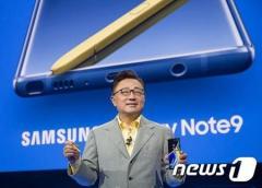 サムスン電子、「ギャラクシーノート9」公開 過去最高スペック 韓国