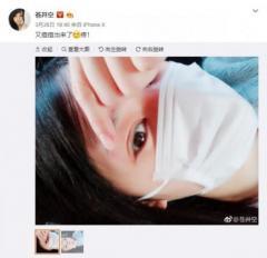 蒼井そら「顔にニキビできた」、中国でニュースに